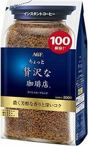 袋200g インスタントコーヒー 】【 スペシャルブレンド 【 AGF 200g 袋 ちょっと贅沢な珈琲店 詰め替え