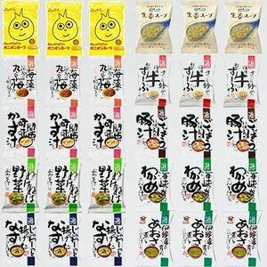 新品 目玉 フリ-ズドライ コスモス食品 8-YP 30食入 老舗の味スペシャルセット 化学調味料無添加 味噌汁 ス-プ 10種類