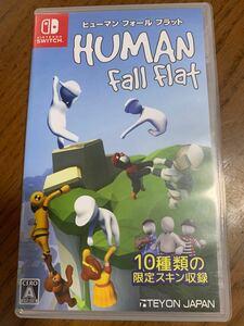 ヒューマン フォール フラット  任天堂Switch