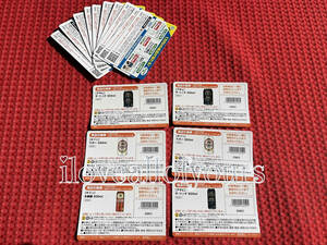 送料無料!ファミマ 秋の700円くじ 商品引換券16枚( ビール券6枚)
