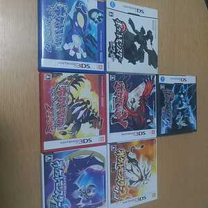 ポケモン DS ソフト 7本セット 動作確認済み ブラック2 オメガルビー アルファサファイア ホワイト サン ムーン Y