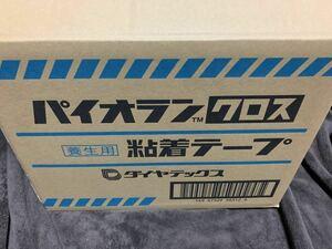【新品】パイオラン クロス 粘着 テープ グリーン 50mmx25m 30巻 養生テープ ダイヤテックス株式会社