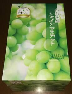 ☆ジャンク☆山梨県産 粒シャインマスカット 2kg