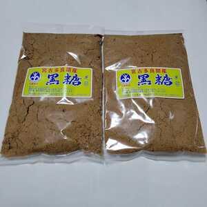沖縄県産 宮古多良間島産 沖縄黒糖(粉) 300g×2袋(計600g)