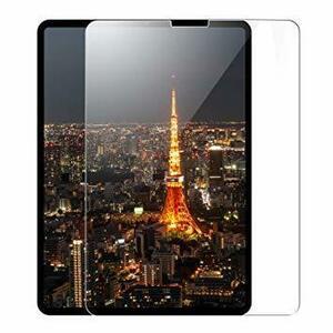 新品iPad Pro 11 フィルム AMORNO iPad pro 11 ガラスフィルム (2020 / 20186HSG