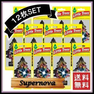 Little Trees Supernova リトルツリー スーパーノヴァ 12枚セット    エアフレッシュナー 芳香剤 USDM 消臭剤 JDM D812