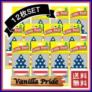 Little Trees Vanilla Pride リトルツリー バニラプライド 12枚セット   エアフレッシュナー 芳香剤 USDM 消臭剤 JDM D611