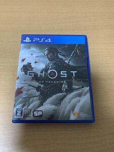 Ghost of Tsushima ゴースト・オブ・ツシマ PS4
