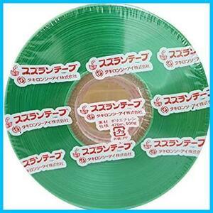 【送料無料-特価】 50mm巾×約470m巻 スズランテープ SZT-03 F0723 エヒメ紙工 ゴークラ 緑