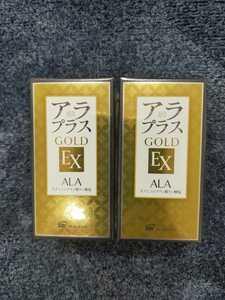 送料無料 SBI アラプラス ゴールド EX GOLD EX 2本