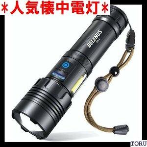 人気懐中電灯 最新進化型モデル 日本語説明書付き 技適認証済み 18650/単 池対応 超高 LED懐中電灯 BELENUS 29