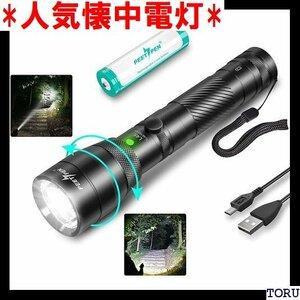 人気懐中電灯 懐中電灯 日本語取扱説明書付き 18650電池PSE認証済 対策 PEET 超高輝度 フラッシュライト LED 48