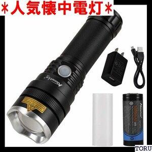 人気懐中電灯 Alonefire 非常用 アウトドア ハイキング キャンプ 用 電池 高輝度 懐中電灯 LED H43 174