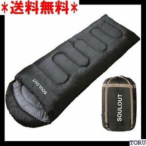 送料無料 SOU 収納袋付き1.9kg 冬用 夏用 軽量 用温度0~25度 コンパクト 封筒型 シュラフ 寝袋 LOUT 10
