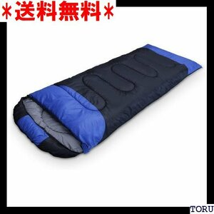 送料無料 Lute寝袋 収納袋付き 2個連結 防水 オールシーズン 冬用 保温 アウトドア 軽量ねぶくろ 封筒型シュラフ 37