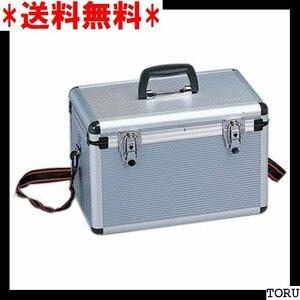 送料無料 アイリスオーヤマ AM-37T 約37.5×D約24.5×H約26.5cm 工具箱 工具収納ケース アルミケース 6