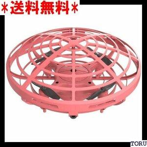 送料無料 Oaxis ピンク オートパイロット 5つマイクロドローンセンサー UFOドローン Drone myFirst 85