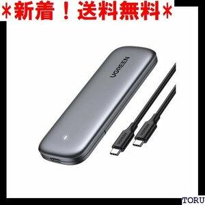 新着!送料無料 UGREEN エンクロージャ M.2 ハードディスクケース り 簡単 PCIe 外付けケース SSD M.2 5