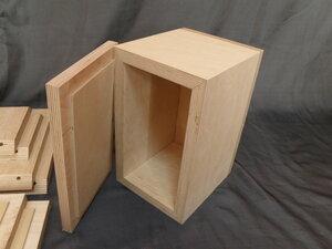 エンクロージャー 組み立てキット ロシアンバーチ合板使用