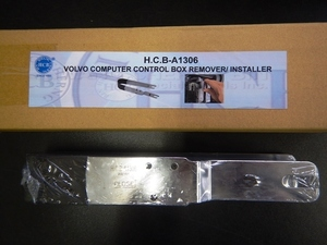HCB company manufactured Volvo control unit removal and re-installation tool genuine products number 9995722 HCB-A1306