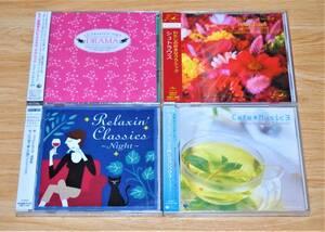 【新品未開封】 C a t e M u s i c 3 / Classics on D R A M A / わたしの好きなクラシック シュトラウス /その他 / CD 4点セット⑤