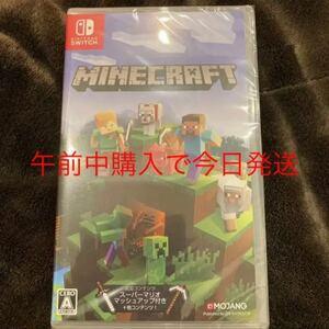 Minecraft Switchマインクラフトスイッチマイクラ新品未開封