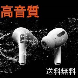 【送料無料】1円~ Bluetoothイヤホン ワイヤレスイヤホン Bluetooth ワイヤレス 防水 高音質 iPhone TWS Android タッチ操作