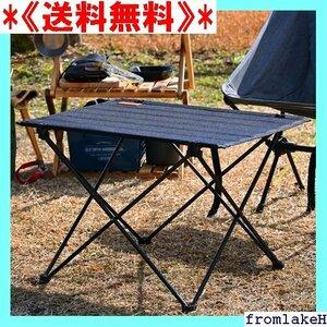 《送料無料》 アウトドアテーブル コスパ 人気 セット 一式 料理 ランキング おすすめ キャンプ ソロ キャンプテーブル 5