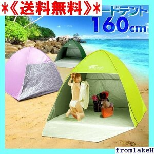 《送料無料》 テント ● FIELDOOR 軽量 コンパクト 簡易テント ッ ワンタッチテント ワンタッチ 2-3人用 30