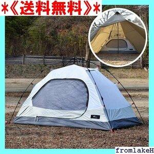 《送料無料》 テント ● FIELDOOR カンガルースタイルテント100 ソロ 一人用 ワンタッチ式 インナーテント 180