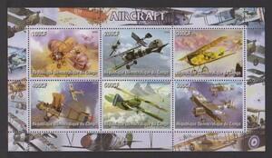 11 R.D.コンゴ【未使用】<「2005 航空機」 6種(連刷組合せ・小型シート)>