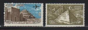 47 エジプト【未使用】<「1982 航空切手・ピラミッド」 2種完 >