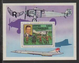 15 中央アフリカ【未使用】<「1977 航空の歴史」 小型シート >