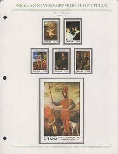 1 美術記念【未使用】<「1988 ティツィアーノ生誕500年」 ガーナ(5種完、小型シート)/ リーフ >
