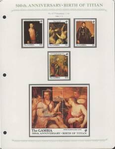 2 美術記念【未使用】<「1988 ティツィアーノ生誕500年」 ガンビア(4種完・小型シート)2組 / リーフ >