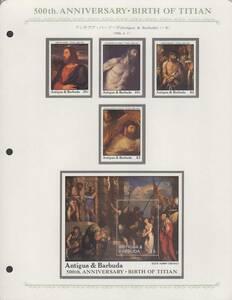 9 美術記念【未使用】<「1988 ティツィアーノ生誕500年」 アンティグアバーブーダ(8種完、小型シート2組)/ リーフ >