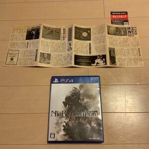 PS4 ニーア オートマタ NieR:Automata
