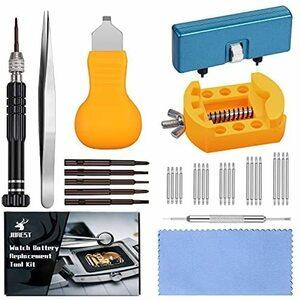 腕時計 電池交換 工具【JOREST】時計工具セット、 時計バンド/ベルト 交換工具、時計の裏蓋オープナー、 時計修理、時計アクセ