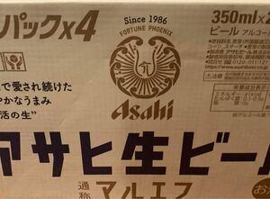 アサヒ生ビールマルエフ 350ml x 24 本