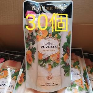 レノアハピネスアロマジュエル 455ml×30個セット アプリコット&ホワイトフローラルブーケの香り