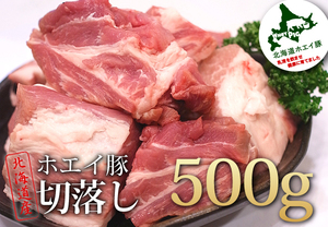 1円【3数】ホエイ豚切落し500g4129屋焼肉/業務用/訳あり/BBQ