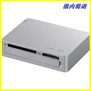01 新品 ★カラー:ホワイト★ シルバー BSCR25TU3SV 新品 ハイエンドモデル USB3.0高速転送カードリーダー BUFFALO シルバー