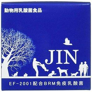1g×30包 ジン (JIN) 動物用乳酸菌食品 1g×30包
