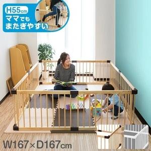 安心安全設計 ベビーサークル ベビーゲート ベビーフェンス 柵 セーフティグッズ ベビー用品