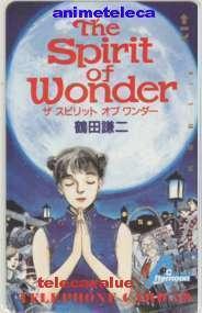 【テレカ】 Spirit of Wonder スピリット・オブ・ワンダー 鶴田謙二 コミックアフタヌーン 抽プレテレカ 1AF-S0131 未使用・Aランク