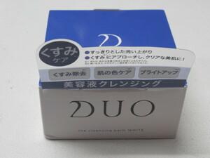 ◆DUO デュオ ザ クレンジングバーム ホワイト 90g くすみケア/未使用品