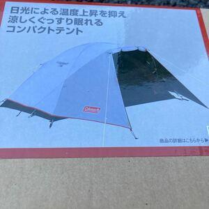 新品 Coleman コールマン ツーリングドーム ST+ テント コンパクトテント ソロキャンプ