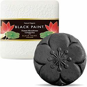 60g 乳酸菌入り プレミアム ブラックペイント 60g ハーフサイズ 塗る洗顔 石鹸 無添加 国産 …