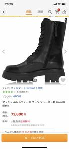 アッシュ Ash レディース ブーツ靴 21ssLiam 新品ブラック