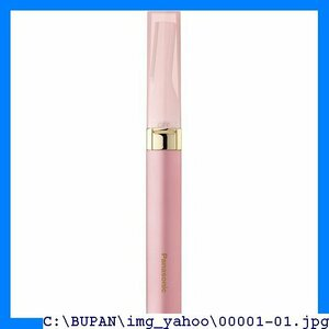 【送料無料】 H2 パナソニック ES-WF40-P ピンク フェリエ フェイスシェーバー 348